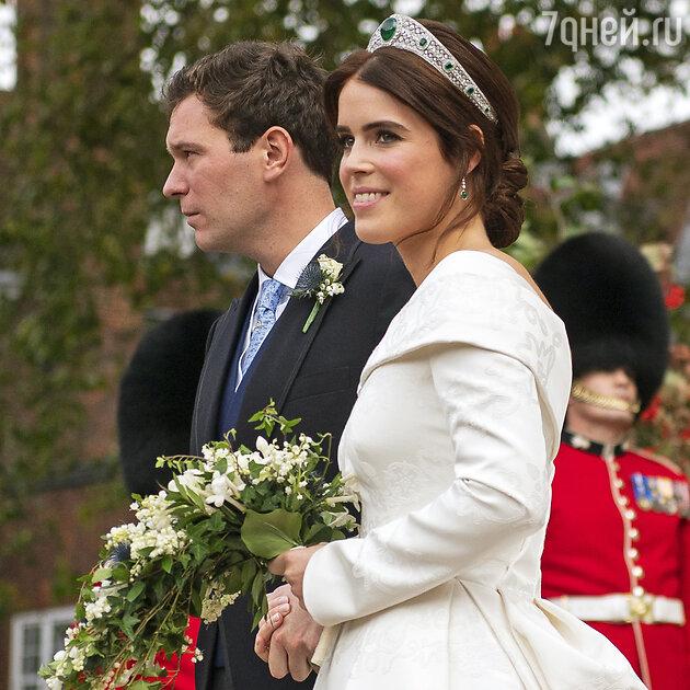 Принцесса Евгения с мужем Джеком Брукбэнксом