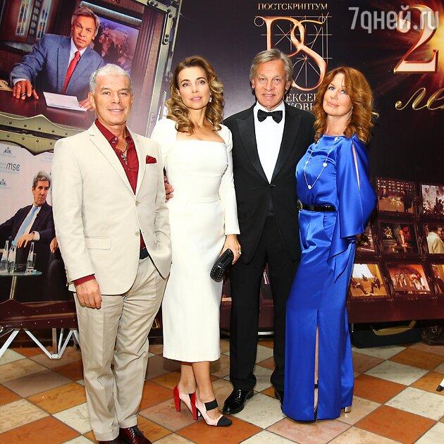 Олег Газманов с женой Мариной и Алексей Пушков с женой Ниной