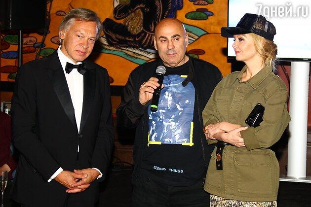 Алексей Пушков с Валерией и Иосифом Пригожиным