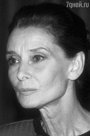 Одри Хепберн в 1991 году