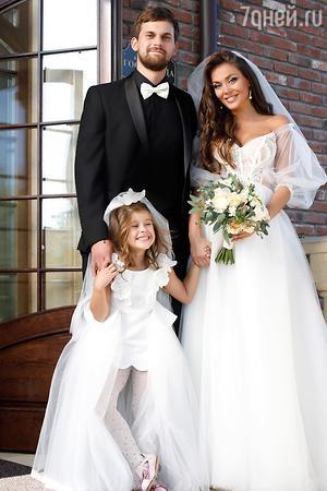 Татьяна Терешина с мужем Олегом и дочкой Арис
